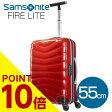 サムソナイト ファイアーライト(ファイヤーライト) スーツケース 55cm チリレッド Samsonite Firelite U72-001 35L