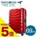 サムソナイト ファイアーライト(ファイヤーライト) スーツケース 69cm チリレッド Samsonite Firelite U72-002 73L【05P27...