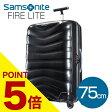 サムソナイト ファイアーライト(ファイヤーライト) スーツケース 75cm チャコール Samsonite Firelite U72-003 94L