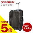 サムソナイト コスモライト スーツケース 75cm ブラック スピナー Samsonite Cosmolite Spinner V22-104 94L【05P07Feb16】