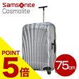 サムソナイト コスモライト スーツケース 75cm シルバー スピナー Samsonite Cosmolite Spinner V22-104 94L【05P07Feb16】