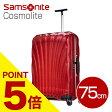 サムソナイト コスモライト スーツケース 75cm レッド スピナー Samsonite Cosmolite Spinner V22-104 94L