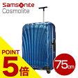 サムソナイト コスモライト スーツケース 75cm ダークブルー スピナー Samsonite Cosmolite Spinner V22-104 94L【05P07Feb16】