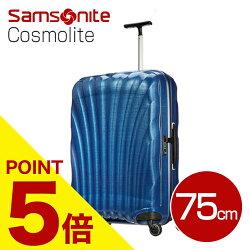 サムソナイトスーツケースCosmoliteSpinnerV22-104ダークブルー75cm(94L)(旧V22-004)【2013年モデル】