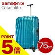 サムソナイト コスモライト スーツケース 75cm エメラルドグリーン スピナー Samsonite Cosmolite Spinner V22-104 94L