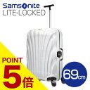 サムソナイト ライトロックト スーツケース 69cm オフホワイト Samsonite Lite-Locked Spinner 01V-001【サムソナイトNE...