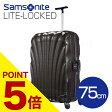 サムソナイト ライトロックト スーツケース 75cm ブラック Samsonite Lite-Locked Spinner 01V-002【サムソナイトNEWモデル】