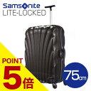 サムソナイト ライトロックト スーツケース 75cm ブラック Samsonite Lite-Locked Spinner 01V-002【サムソナイトNEWモ...