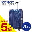 サムソナイト ライトロックト スーツケース 75cm ネイビーブルー Samsonite Lite-Locked Spinner 01V-002【サムソナイトNEWモデル】