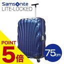 サムソナイト ライトロックト スーツケース 75cm ネイビーブルー Samsonite Lite-Locked Spinner 01V-002【サムソナイトN...
