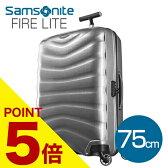 サムソナイト ファイアーライト(ファイヤーライト) スーツケース 75cm エクリプスグレイ Samsonite Firelite U72-003 93L