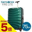 サムソナイト ファイアーライト(ファイヤーライト) スーツケース 75cm レーシンググリーン Samsonite Firelite U72-003 93L