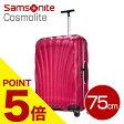 サムソナイト コスモライト スーツケース 75cm ブライトピンク スピナー Samsonite Cosmolite Spinner V22-104 94L