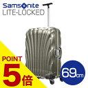 サムソナイト ライトロックト スーツケース 69cm メタリックグリーン Samsonite Lite-Locked Spinner