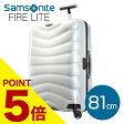 サムソナイト ファイアーライト(ファイヤーライト) スーツケース 81cm オフホワイト Samsonite Firelite 124L