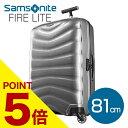 サムソナイト ファイアーライト(ファイヤーライト) スーツケース 81cm エクリプスグレイ Samsonite Firelite 124L