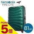 サムソナイト ファイアーライト(ファイヤーライト) スーツケース 81cm レーシンググリーン Samsonite Firelite 124L