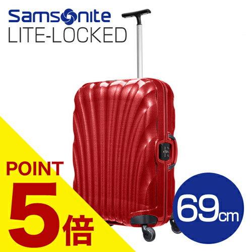 サムソナイト ライトロックト スーツケース 69cm レッド Samsonite Lite-Locked Spinner
