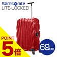 サムソナイト ライトロックト スーツケース 69cm レッド Samsonite Lite-Locked Spinner【05P27May16】