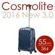 【予約受付中!11月上旬以降順次出荷予定】サムソナイト コスモライト3.0 スピナー 55cm ミッドナイトブルー Samsonite Cosmolite 3.0 Spinner V22-31-302 36L