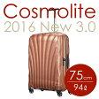 【予約受付中!9月中旬以降順次出荷予定】サムソナイト コスモライト3.0 スピナー 75cm コッパーブラッシュ Samsonite Cosmolite 3.0 Spinner V22-86-304 94L
