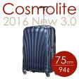 【予約受付中!9月中旬以降順次出荷予定】サムソナイト コスモライト3.0 スピナー 75cm ミッドナイトブルー Samsonite Cosmolite 3.0 Spinner V22-31-304 94L