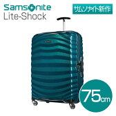サムソナイト ライトショック スピナー 75cm ペトロールブルー Samsonite Lite-Shock Spinner 98V-01-003 98L