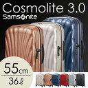 サムソナイト コスモライト3.0 スピナー 55cmSamsonite Cosmolite 3.0 Spinner V22-00-302 36Lお1人様2台まで