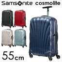 『期間限定ポイント5倍』サムソナイト コスモライト 3.0 スピナー 55cm Samsonite Cosmolite 3.0 Spinner 36L『送料無料(一部地域除く)』