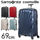 サムソナイトコスモライト 3.0 スピナー 69cm Samsonite Cosmolite 3.0 Spinner 68L【送料無料(一部地域除く)】