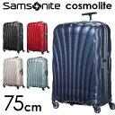 『期間限定ポイント5倍』サムソナイト コスモライト 3.0 スピナー 75cm Samsonite Cosmolite 3.0 Spinner 94L『送料無料(一部地域除く)』