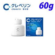 クレベリン 置き型 60g