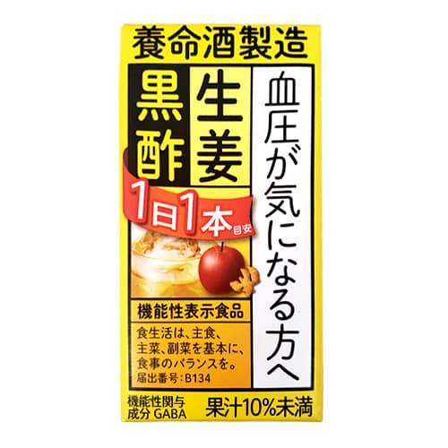 養命酒製造 生姜黒酢 125ml