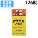 【第2類医薬品】サブスM 126錠