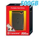 トランセンド ポータブルハードディスク TS500GSJ25M2 【500GB】