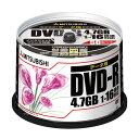 三菱化学メディア データ用DVD-R【50枚】 16倍速 スピンドルケース ワイド印刷対応