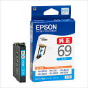ICC69 EPSON 純正 インク 69 シアン