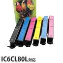 電腦, 電腦週邊 - リサイクルインク 互換性 EPSON IC6CL80L 6色セット