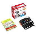 CANON BCI-381 380/5MP 5色パック 純正 インクタンク インクカートリッジ マルチパック
