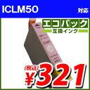 エコパック 互換インク ICLM50対応 ライトマゼンタ