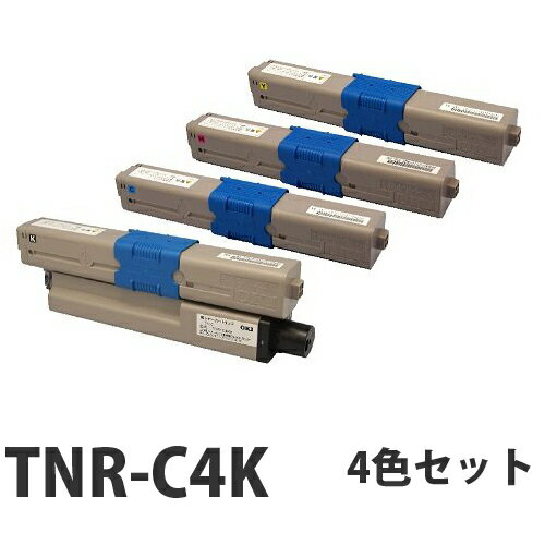 OKI TNR-C4K リサイクル トナーカートリッジ 4色セット