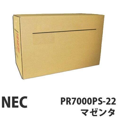 PR7000PS-22 マゼンタ 純正品 NEC【】 【毎日全品ポイント5倍】純正品 NEC トナー プリンタ インク パソコン プリンタトナーカートリッジ NEC対応 純正トナー プリンタ用トナーカートリッジ 日本電気 対応