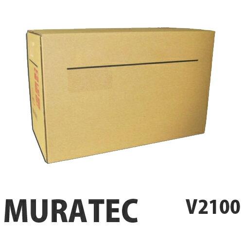 V2100 汎用品 ムラテック【】 【毎日全品ポイント5倍】トナー プリンタ インク パソコン FAX用トナー ムラテック 純正 輸入 汎用トナー プリンタ用トナーカートリッジ MURATEC 対応