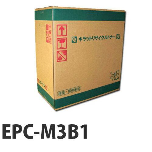 リサイクル OKI EPC-M3B1 トナー 6000枚 【要納期】【】 【毎日全品ポイント5倍】リサイクル品 沖データ トナー プリンタ インク パソコン プリンタ用トナーカートリッジ OKI 沖 リサイクルトナー 対応