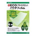 アコ・ブランズ・ジャパン YV075A3 GBC ECOパウチフィルム A3 100枚 ※代引不可