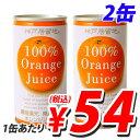 神戸居留地 果汁100% オレンジ 190ml 2缶セット P06Dec14