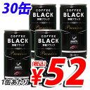 神戸居留地 ブラックコーヒー 185g×30缶