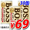 サントリー ボス缶コーヒー カフェオレ 190ml 30缶【お一人様3箱限り】