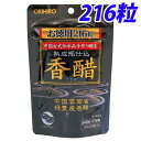 オリヒロ 香醋カプセル徳用 216粒