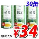 LDC お茶屋さんの緑茶 190g×30缶...